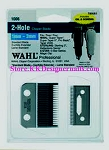 Wahl Clipper Blade for the Designer Senior 1mm - 3mm  2 hole